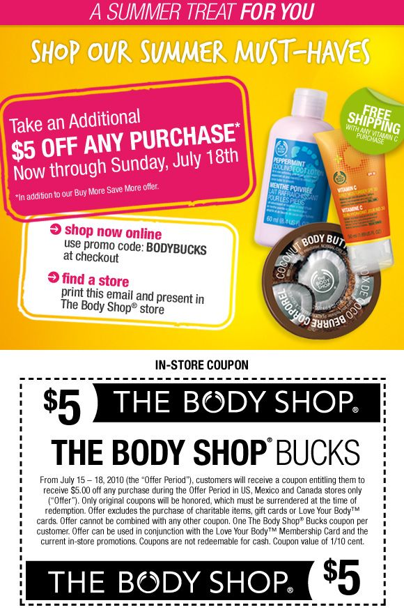 the body shop coupon code canada