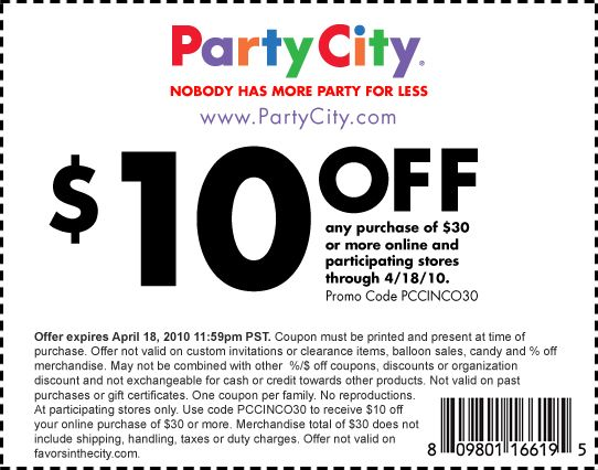 Party city coupon code