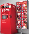 redbox Free Redbox Movie Rental