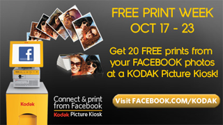 Kodak FREE Prints 20 Free Photo Prints at a Kodak Picture Kiosk!