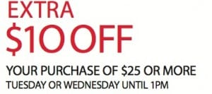 macys savings pass 300x133 Macys: $10 off Coupon on $25 or More Purchase through 12/21
