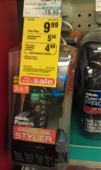gillette styler Gillette ProGlide Styler only $0.99 at CVS (reg $19.99)