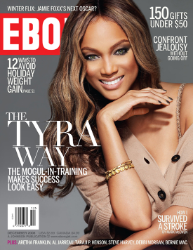 ebony FREE Subscription to Ebony Magazine!