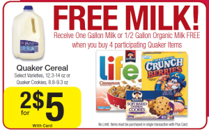 krogermilk Quaker Oatmeal Cookies $1.50 + FREE Milk at Kroger!