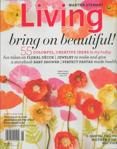 Martha Stewart 235x300 FREE Martha Stewart Living Magazine Subscription!
