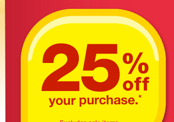 CVS 25 percent off coupon April 25 CVS 25% off Coupon?!