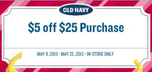 Old Navy $5 off $25