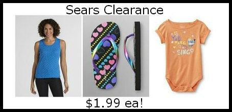 Sears clearance sale up to 90 off extra 30 off for Sears dress shirts sale
