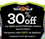 Toys R Us, 30% off Halloween Costumes, toys r us deals, retail deals, retail, halloween