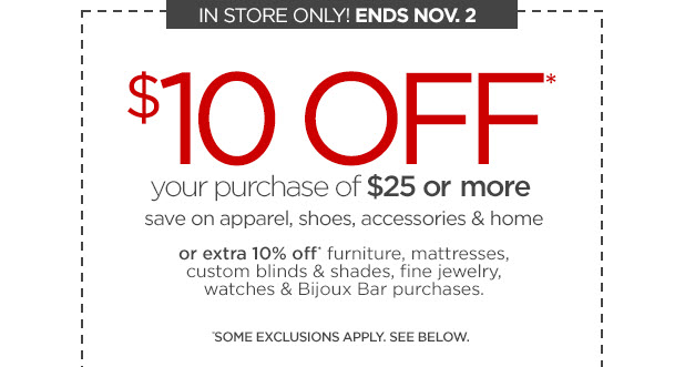 jcp JCPenney $10 off of $25 Purchase Coupon!