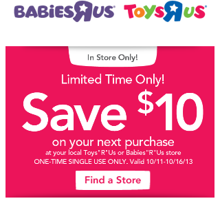 Current toys r us coupons