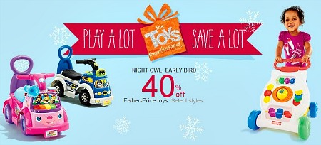 Kohls 40 off Fisher Price toy sale Kohls: 40% off Toy Sale AND Up to 30% off Coupon Code