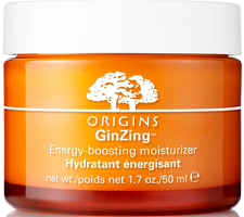 Origins GinZing Energy Boosting Moisturizer FREE Origins Holiday Sweepstakes Giveaway! (last day)