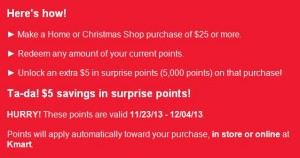 kmart 300x158 FREE $5 in Rewards from Kmart!