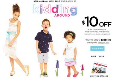 Kohls 10 off coupon Kohls Coupons: $10 off $30 Kids Apparel + Stack with 20% off Entire Purchase