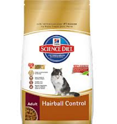 3,000 FREE Science Diet Hairball Control Cat Food Giveaway, Contests, Sweepstakes, Giveaways, Prizes, Free Stuff, Freebies, Pets