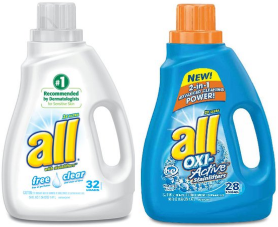 all laundry detergent All Laundry Detergent only $1.50 at CVS!