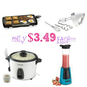 appliances2 300x300 HOT! Kohls: 4 Small Appliances for Only $3.49 Each! (Rice Cooker, Griddle, Blender, and Hand Mixer!)