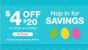 cvs 4 off 20 300x170 CVS: $4 Off $20 Purchase Coupon (Check Your E mails)!