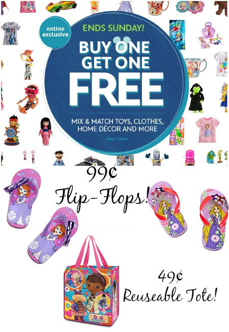 disneystore Disney Store: Buy 1 Get 1 FREE Clothing, Toys, Home Items, and More!