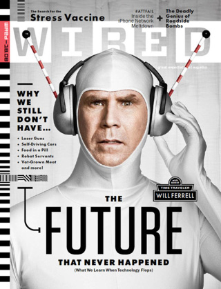 wired.1379 FREE 1 Year Subscription to Wired Magazine!
