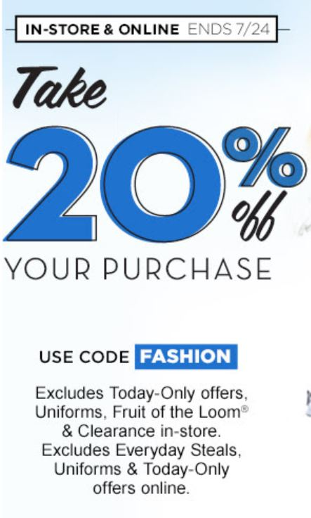 Old Navy: 20% Off Your Entire Purchase, Coupon Codes, Retail Deals, Clothing, Back to School, Extra Savings, Old Navy Coupons