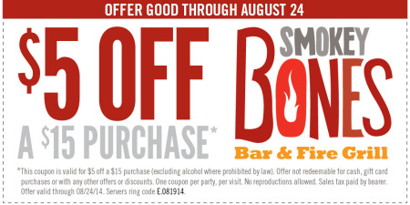 smokeybones e1408467875358 Smokey Bones: Save $5 off of a $15 Purchase!