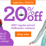 Toys R Us, 20% off Halloween Costumes, toys r us deals, retail deals, retail, halloween