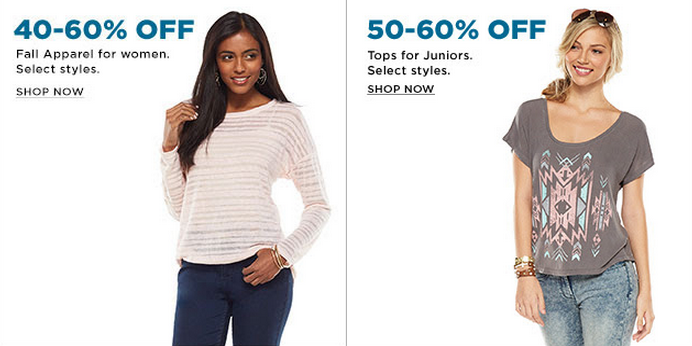 Kohl's Doorbuster Deals: 60% off Women's Apparel, 60% off Comforters & More + Extra 15% off, Kohl's Clothing Sale, Kohl's Coupon Codes, Kohl's Coupons