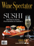 FREE Subscription For Wine Spectator Magazine!