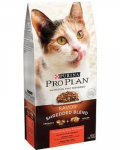 Own A Cat? Stock-Up On Purina Pro Plan Cat Food! 3.2lb Bags Only $1.99!