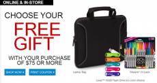 Office Depot Free Gift with $75 purchase!